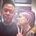 69. Kelly Osbourne reveals her head tattoo to fans!