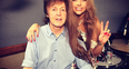 Lady Gaga Paul McCartney Instagram